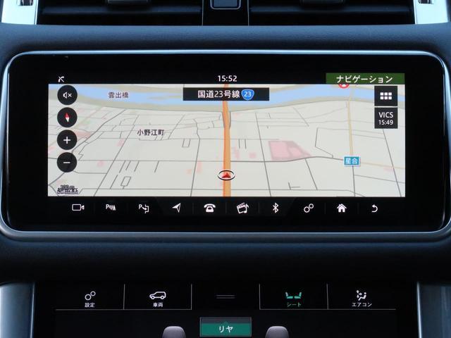 「ランドローバー」「レンジローバースポーツ」「SUV・クロカン」「三重県」の中古車6