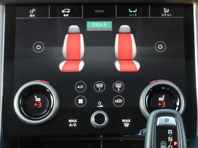 「ランドローバー」「レンジローバースポーツ」「SUV・クロカン」「三重県」の中古車7