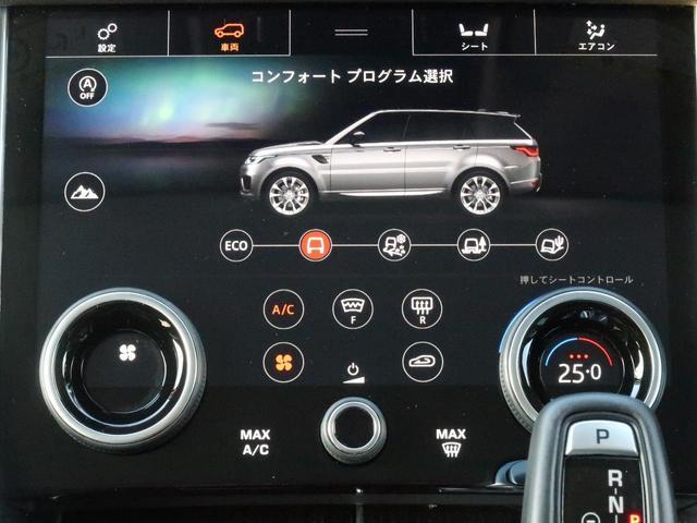 「ランドローバー」「レンジローバースポーツ」「SUV・クロカン」「三重県」の中古車8