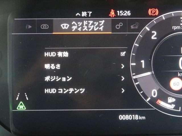 「ランドローバー」「レンジローバースポーツ」「SUV・クロカン」「三重県」の中古車9