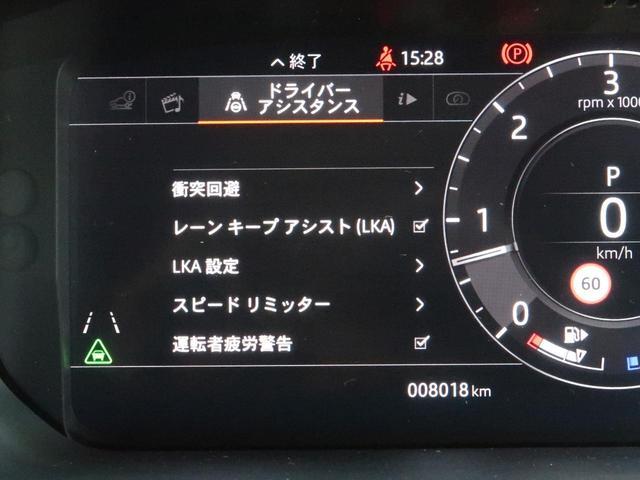 「ランドローバー」「レンジローバースポーツ」「SUV・クロカン」「三重県」の中古車46
