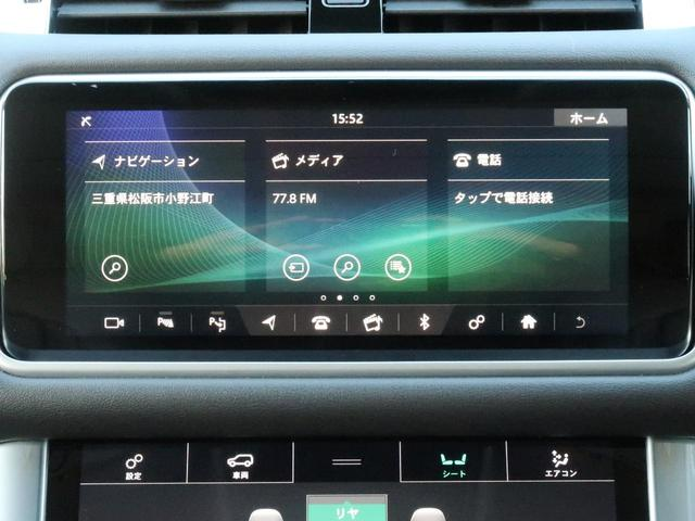 「ランドローバー」「レンジローバースポーツ」「SUV・クロカン」「三重県」の中古車67
