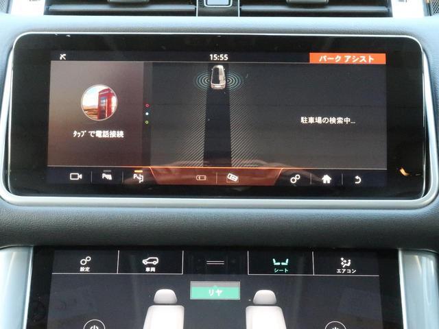 「ランドローバー」「レンジローバースポーツ」「SUV・クロカン」「三重県」の中古車70