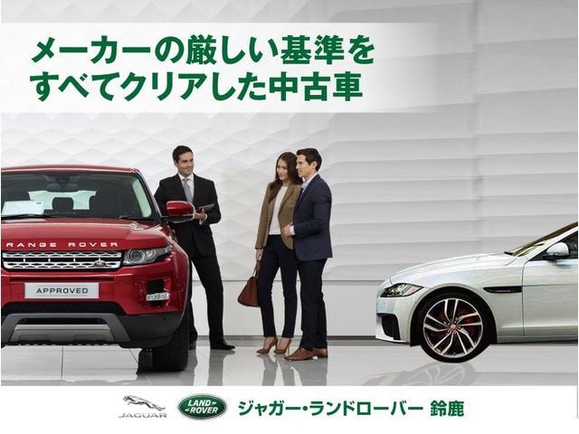 「ランドローバー」「レンジローバースポーツ」「SUV・クロカン」「三重県」の中古車77