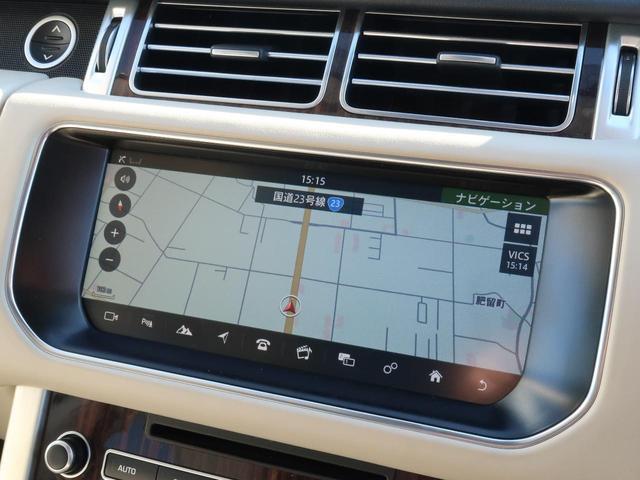 ヴォーグ 1オーナー パノラミックルーフ アダプティブパノラミックルーフ MERIDIANサウンドシステム 20インチAW TouchProDuo エスプレッソレザーシート パワーテールゲート(6枚目)