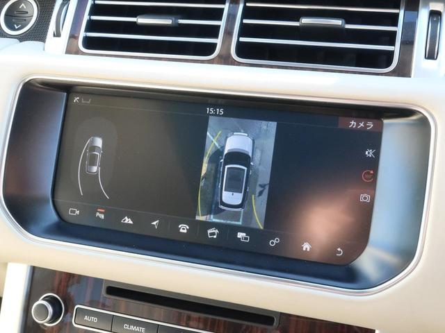 ヴォーグ 1オーナー パノラミックルーフ アダプティブパノラミックルーフ MERIDIANサウンドシステム 20インチAW TouchProDuo エスプレッソレザーシート パワーテールゲート(7枚目)
