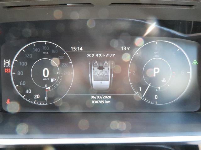 ヴォーグ 1オーナー パノラミックルーフ アダプティブパノラミックルーフ MERIDIANサウンドシステム 20インチAW TouchProDuo エスプレッソレザーシート パワーテールゲート(28枚目)