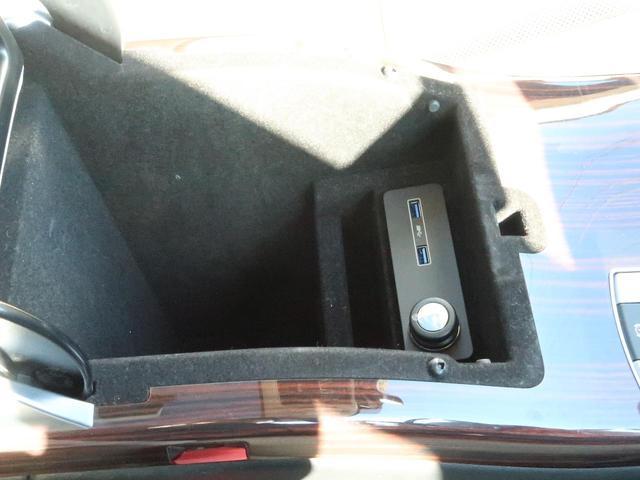 ヴォーグ 1オーナー パノラミックルーフ アダプティブパノラミックルーフ MERIDIANサウンドシステム 20インチAW TouchProDuo エスプレッソレザーシート パワーテールゲート(35枚目)