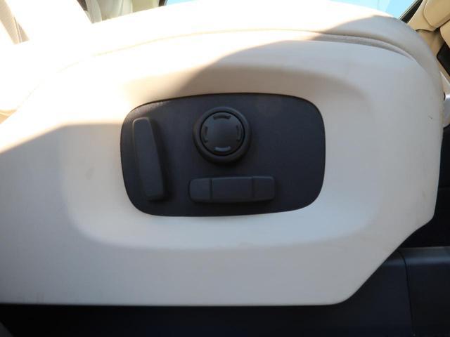 ヴォーグ 1オーナー パノラミックルーフ アダプティブパノラミックルーフ MERIDIANサウンドシステム 20インチAW TouchProDuo エスプレッソレザーシート パワーテールゲート(43枚目)