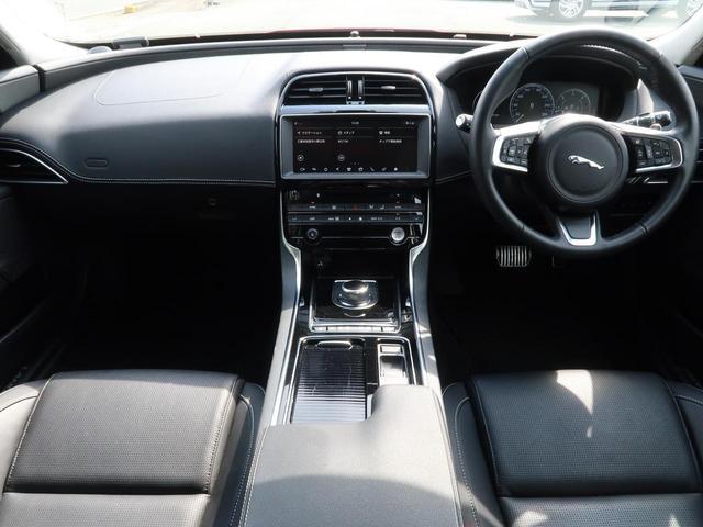 JAGUARの『XE』を認定中古車でご紹介!特別仕様車『ランドマークエディション』