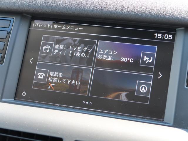 SE 認定 BSM 純正ナビ バックカメラ(4枚目)