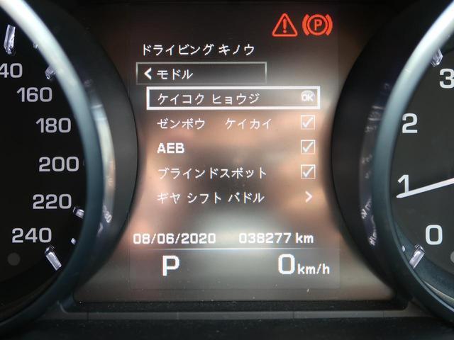SE 認定 BSM 純正ナビ バックカメラ(7枚目)