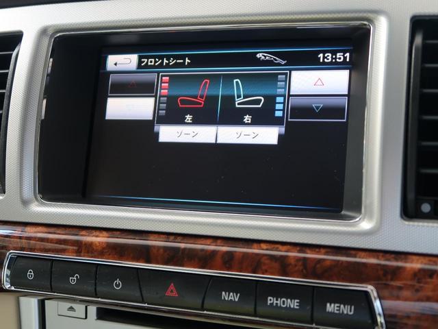「ジャガー」「XF」「セダン」「三重県」の中古車3