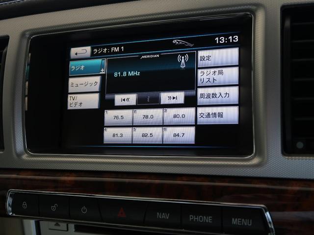 「ジャガー」「XF」「セダン」「三重県」の中古車30