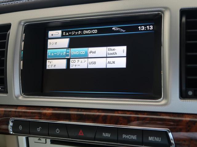 「ジャガー」「XF」「セダン」「三重県」の中古車31