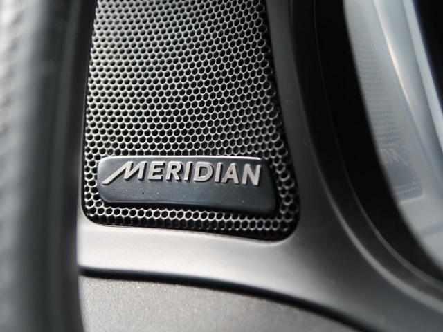 7ジャーニースペシャルエディション 認定 7人乗 リアエンターテインメントシステム 前席シートヒーター ブラインドスポットモニター オートハイビーム キーレスエントリー 黒革 純正19AW パワーシート(5枚目)