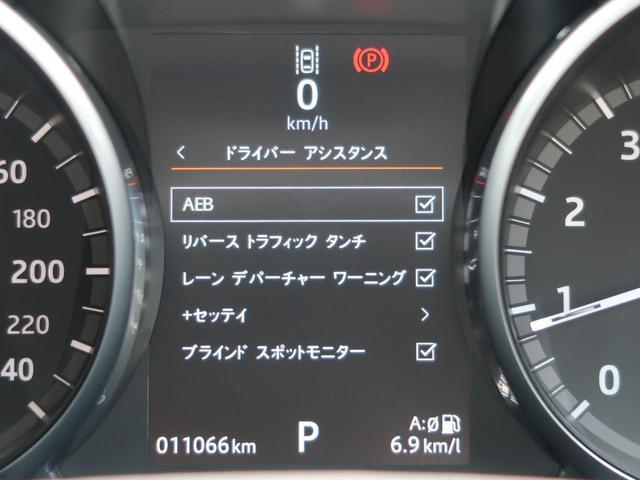 7ジャーニースペシャルエディション 認定 7人乗 リアエンターテインメントシステム 前席シートヒーター ブラインドスポットモニター オートハイビーム キーレスエントリー 黒革 純正19AW パワーシート(6枚目)