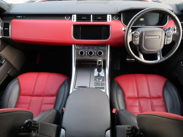 HST 認定 サンルーフ ブラックルーフ 前席ベンチレーション 前席シートヒーター&クーラー フル液晶メーター サテンブラック21インチホイール 赤黒革シート ブラインドスポットモニター(2枚目)