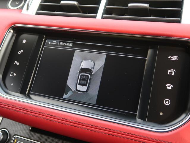 HST 認定 サンルーフ ブラックルーフ 前席ベンチレーション 前席シートヒーター&クーラー フル液晶メーター サテンブラック21インチホイール 赤黒革シート ブラインドスポットモニター(12枚目)