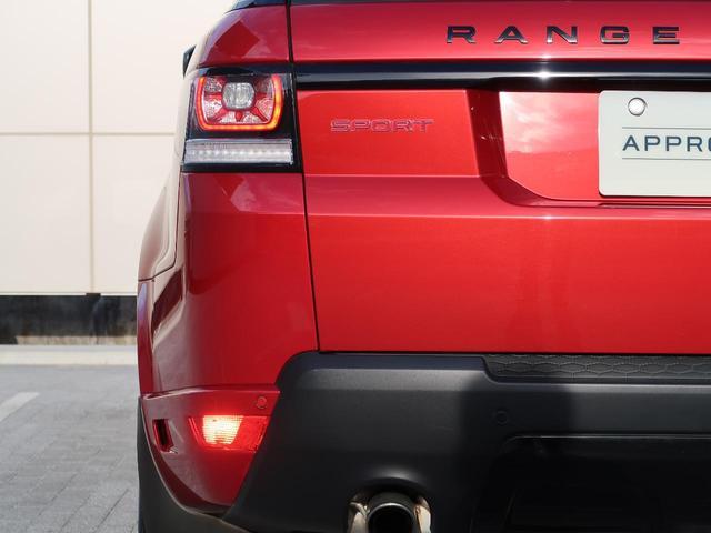 HST 認定 サンルーフ ブラックルーフ 前席ベンチレーション 前席シートヒーター&クーラー フル液晶メーター サテンブラック21インチホイール 赤黒革シート ブラインドスポットモニター(29枚目)