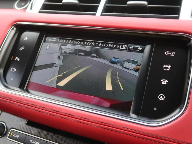 HST 認定 サンルーフ ブラックルーフ 前席ベンチレーション 前席シートヒーター&クーラー フル液晶メーター サテンブラック21インチホイール 赤黒革シート ブラインドスポットモニター(40枚目)