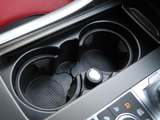 HST 認定 サンルーフ ブラックルーフ 前席ベンチレーション 前席シートヒーター&クーラー フル液晶メーター サテンブラック21インチホイール 赤黒革シート ブラインドスポットモニター(48枚目)