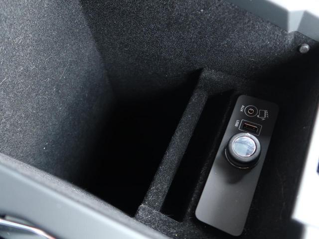 HST 認定 サンルーフ ブラックルーフ 前席ベンチレーション 前席シートヒーター&クーラー フル液晶メーター サテンブラック21インチホイール 赤黒革シート ブラインドスポットモニター(49枚目)