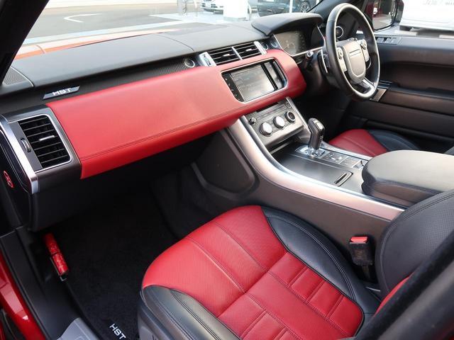 HST 認定 サンルーフ ブラックルーフ 前席ベンチレーション 前席シートヒーター&クーラー フル液晶メーター サテンブラック21インチホイール 赤黒革シート ブラインドスポットモニター(60枚目)