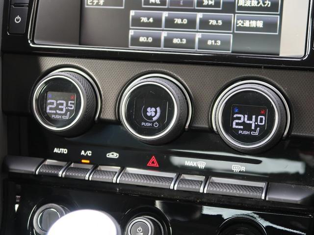Sクーペ 認定 6MT 20インチAW 黒革 シートヒーター メモリーパワーシート ハンドルヒーター MERIDIAN 純正ナビTV スマートキー クルコン ETC(6枚目)