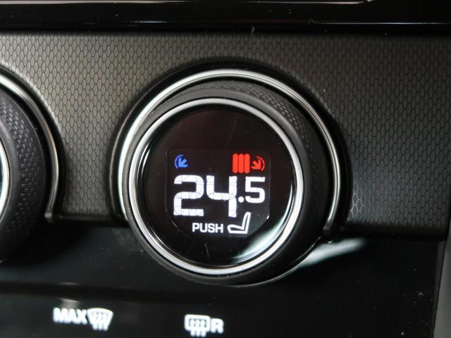 Sクーペ 認定 6MT 20インチAW 黒革 シートヒーター メモリーパワーシート ハンドルヒーター MERIDIAN 純正ナビTV スマートキー クルコン ETC(7枚目)