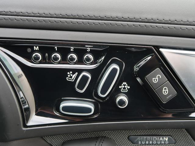 Sクーペ 認定 6MT 20インチAW 黒革 シートヒーター メモリーパワーシート ハンドルヒーター MERIDIAN 純正ナビTV スマートキー クルコン ETC(8枚目)
