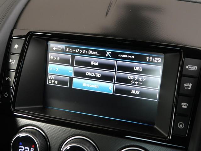Sクーペ 認定 6MT 20インチAW 黒革 シートヒーター メモリーパワーシート ハンドルヒーター MERIDIAN 純正ナビTV スマートキー クルコン ETC(29枚目)