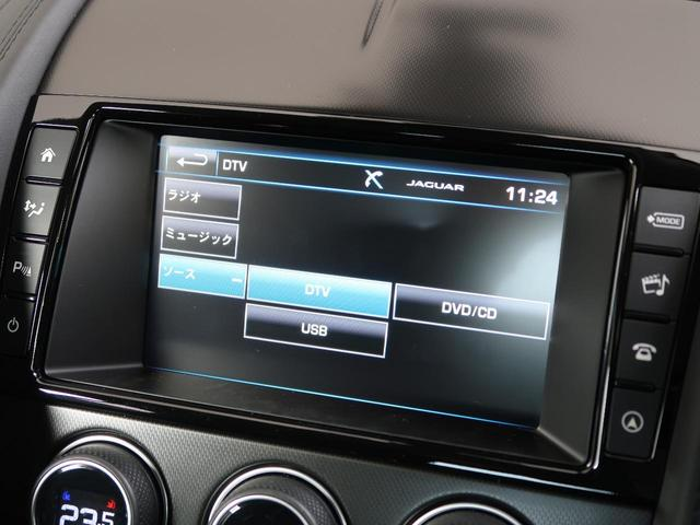 Sクーペ 認定 6MT 20インチAW 黒革 シートヒーター メモリーパワーシート ハンドルヒーター MERIDIAN 純正ナビTV スマートキー クルコン ETC(30枚目)
