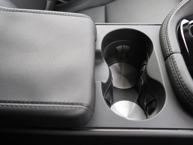 Sクーペ 認定 6MT 20インチAW 黒革 シートヒーター メモリーパワーシート ハンドルヒーター MERIDIAN 純正ナビTV スマートキー クルコン ETC(35枚目)