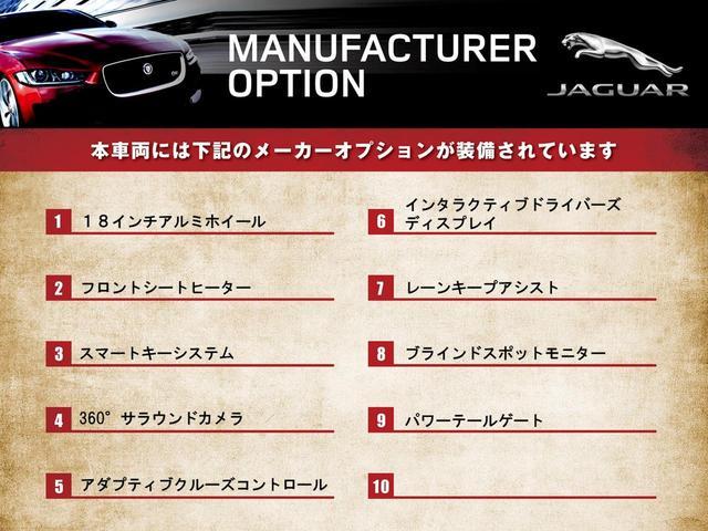 ベースグレード 180PS 認定 1オーナー 禁煙車 アダプティブクルーズ シートヒーター 電動トランク 純正ナビ 全周囲カメラ フルセグ 液晶メーター BSM LEDヘッドライト スマートキー(4枚目)