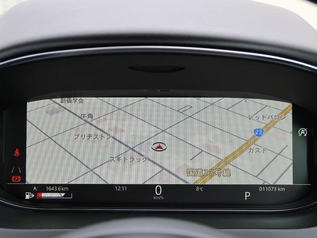 ベースグレード 180PS 認定 1オーナー 禁煙車 アダプティブクルーズ シートヒーター 電動トランク 純正ナビ 全周囲カメラ フルセグ 液晶メーター BSM LEDヘッドライト スマートキー(6枚目)
