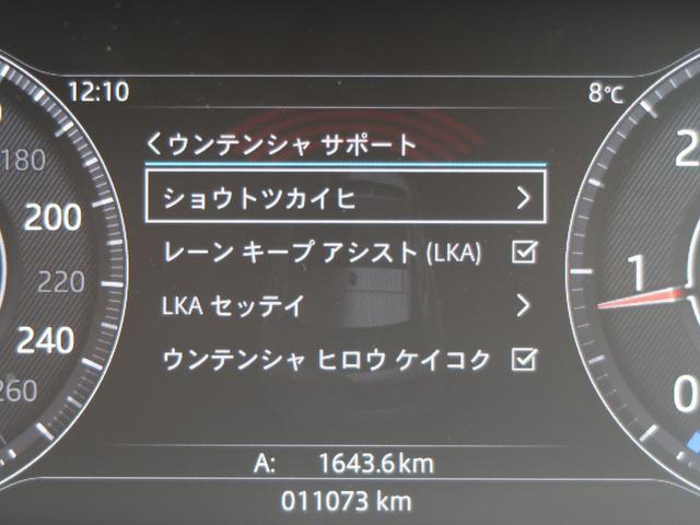 ベースグレード 180PS 認定 1オーナー 禁煙車 アダプティブクルーズ シートヒーター 電動トランク 純正ナビ 全周囲カメラ フルセグ 液晶メーター BSM LEDヘッドライト スマートキー(7枚目)