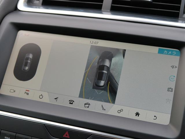 ベースグレード 180PS 認定 1オーナー 禁煙車 アダプティブクルーズ シートヒーター 電動トランク 純正ナビ 全周囲カメラ フルセグ 液晶メーター BSM LEDヘッドライト スマートキー(8枚目)