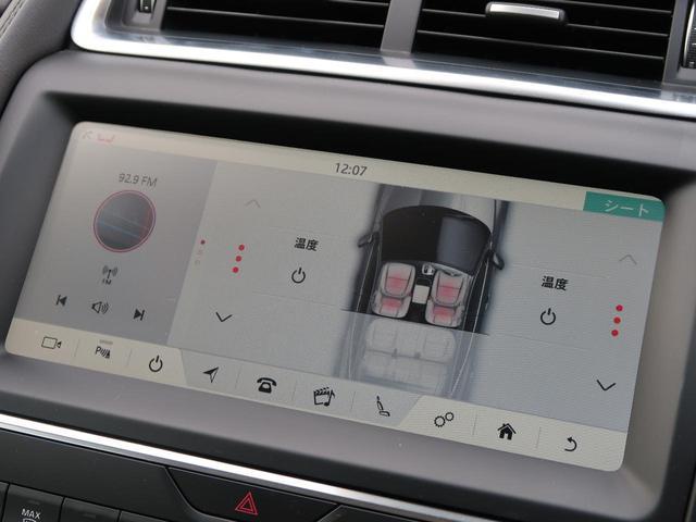 ベースグレード 180PS 認定 1オーナー 禁煙車 アダプティブクルーズ シートヒーター 電動トランク 純正ナビ 全周囲カメラ フルセグ 液晶メーター BSM LEDヘッドライト スマートキー(9枚目)