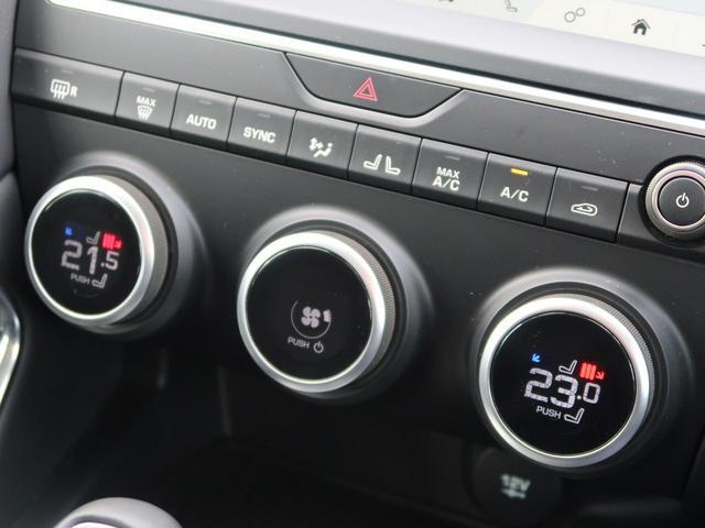ベースグレード 180PS 認定 1オーナー 禁煙車 アダプティブクルーズ シートヒーター 電動トランク 純正ナビ 全周囲カメラ フルセグ 液晶メーター BSM LEDヘッドライト スマートキー(10枚目)
