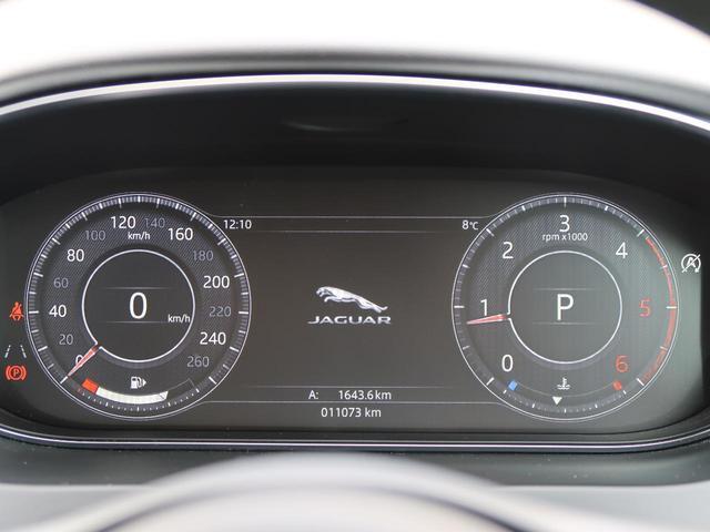 ベースグレード 180PS 認定 1オーナー 禁煙車 アダプティブクルーズ シートヒーター 電動トランク 純正ナビ 全周囲カメラ フルセグ 液晶メーター BSM LEDヘッドライト スマートキー(32枚目)