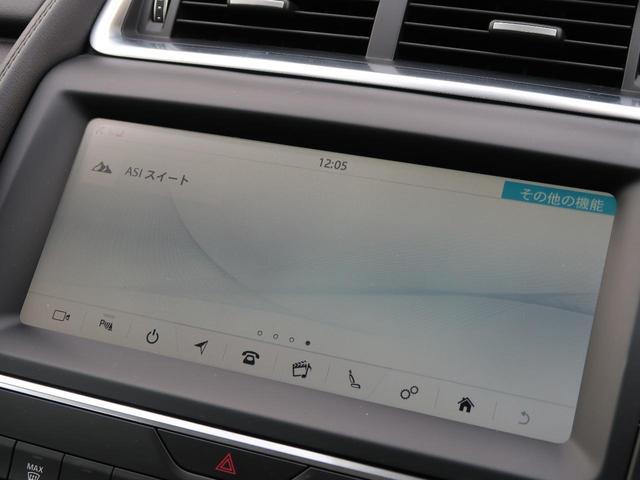 ベースグレード 180PS 認定 1オーナー 禁煙車 アダプティブクルーズ シートヒーター 電動トランク 純正ナビ 全周囲カメラ フルセグ 液晶メーター BSM LEDヘッドライト スマートキー(37枚目)