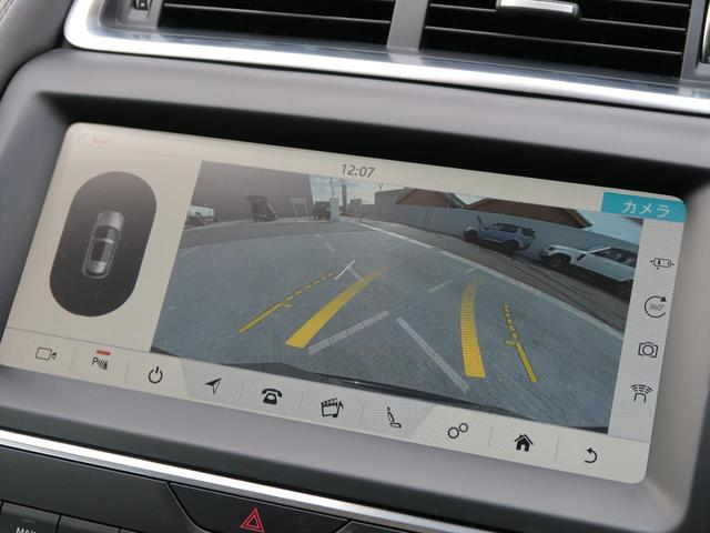 ベースグレード 180PS 認定 1オーナー 禁煙車 アダプティブクルーズ シートヒーター 電動トランク 純正ナビ 全周囲カメラ フルセグ 液晶メーター BSM LEDヘッドライト スマートキー(39枚目)