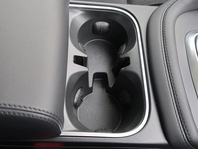 ベースグレード 180PS 認定 1オーナー 禁煙車 アダプティブクルーズ シートヒーター 電動トランク 純正ナビ 全周囲カメラ フルセグ 液晶メーター BSM LEDヘッドライト スマートキー(45枚目)