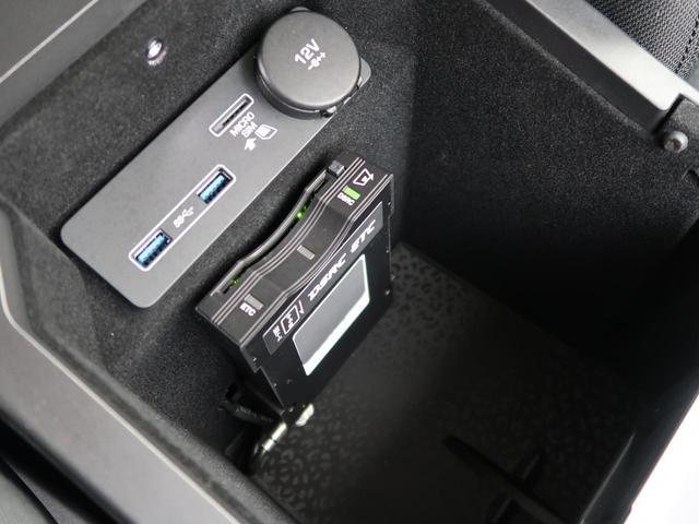 ベースグレード 180PS 認定 1オーナー 禁煙車 アダプティブクルーズ シートヒーター 電動トランク 純正ナビ 全周囲カメラ フルセグ 液晶メーター BSM LEDヘッドライト スマートキー(46枚目)