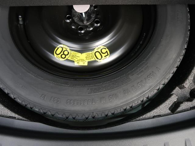 ベースグレード 180PS 認定 1オーナー 禁煙車 アダプティブクルーズ シートヒーター 電動トランク 純正ナビ 全周囲カメラ フルセグ 液晶メーター BSM LEDヘッドライト スマートキー(60枚目)