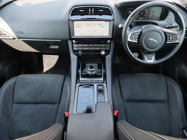 S 認定 380PS パノラミックルーフ アダプティブクルーズ Touch Pro メモリー付パワーシートヒーター MERIDIAN オートハイビーム 純正20AW LEDヘッドライト(2枚目)