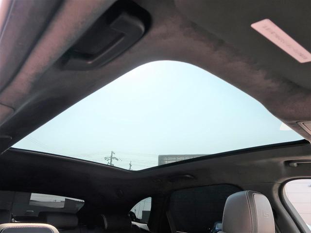 S 認定 380PS パノラミックルーフ アダプティブクルーズ Touch Pro メモリー付パワーシートヒーター MERIDIAN オートハイビーム 純正20AW LEDヘッドライト(5枚目)