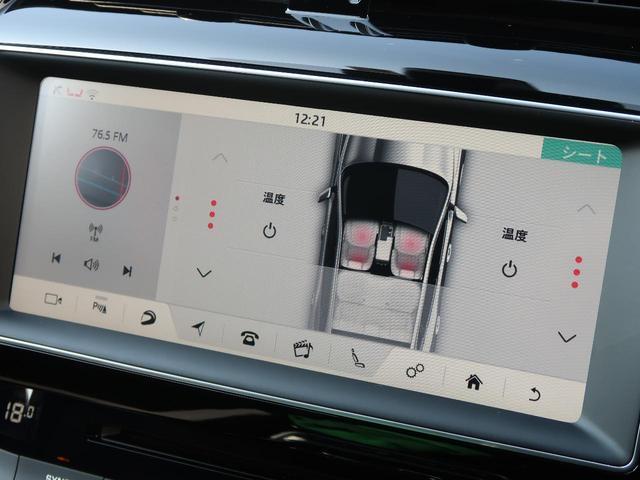 S 認定 380PS パノラミックルーフ アダプティブクルーズ Touch Pro メモリー付パワーシートヒーター MERIDIAN オートハイビーム 純正20AW LEDヘッドライト(8枚目)