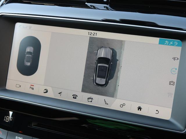 S 認定 380PS パノラミックルーフ アダプティブクルーズ Touch Pro メモリー付パワーシートヒーター MERIDIAN オートハイビーム 純正20AW LEDヘッドライト(9枚目)
